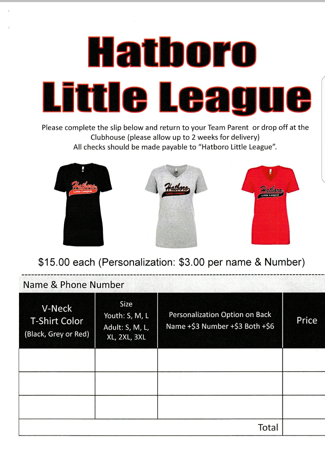 Get Your Hatboro Little League Apparel